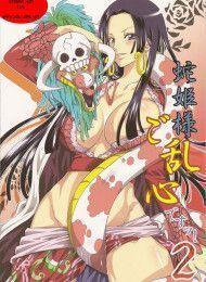 hibehime-onepiece-hentai
